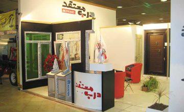 درب معتقد - نمایشگاه تبریز ، اردیبهشت 91